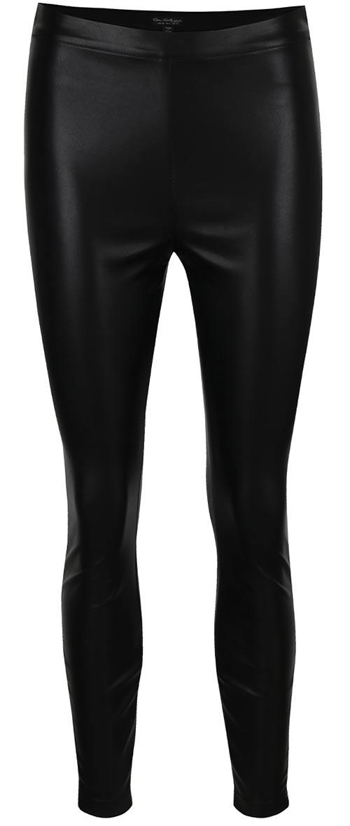 Černé lesklé koženkové značkové legíny Miss Selfridge