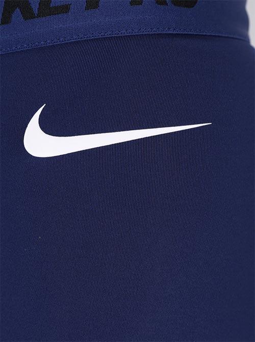 Značkové legíny Nike