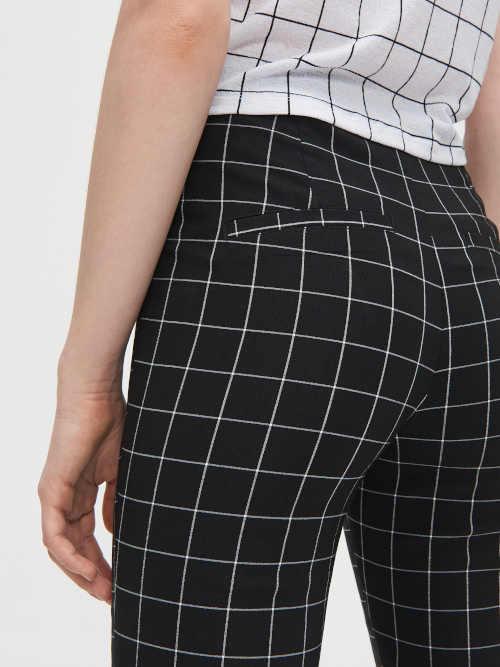 moderní tregíny dlouhé nohavice